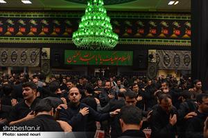 ده شب ده مسجد، حسینیه اعظم علی بن موسی الرضا (ع)