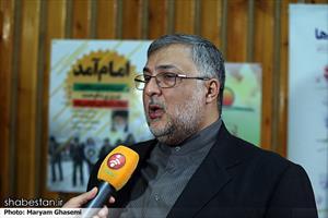 نشست خبری کمیته برون مرزی ستاد مرکزی دهه فجر انقلاب اسلامی