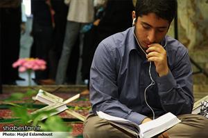نوایی با قرآن