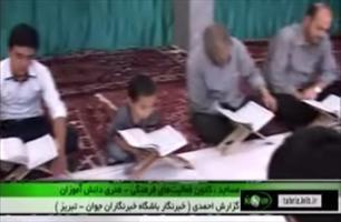 معرفی کانون های مساجد آذربایجان شرقی در شبکه سهند