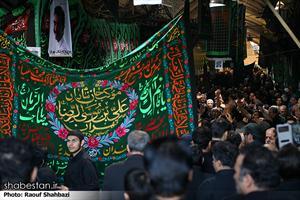 مراسم عاشورای حسینی در بازار تهران