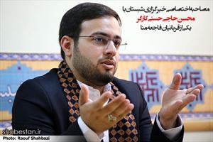 صوت منتشر نشده مصاحبه با شهید محسن حاجی حسنی کارگر