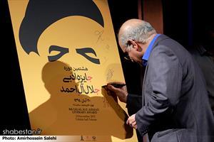 هوشنگ مرادی کرمانی نویسنده