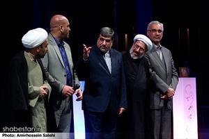 هشتمین جایزه ادبی جلال آل احمد