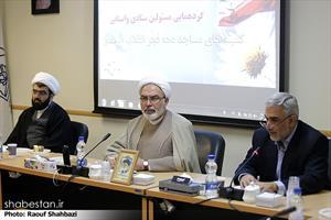 جلسه کمیته مساجد دهه فجر