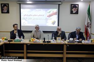 جلسه مسئولین ستادی و استانی کمیته مساجد دهه فجر