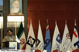 همایش دورنمای اقتصاد ایران
