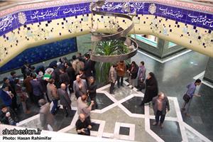 همایش بیست و سومین سالگرد تأسیس کانونهای فرهنگی هنری مساجد در سمنان