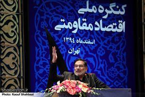 علی شمخانی در همایش ملی اقتصاد مقاومتی