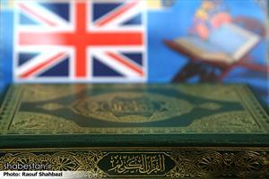 شرکت کننده از کشور انگلستان در مسابقات قرآن کریم
