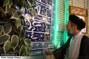 غبارروبی مسجد ستاد مشترک ارتش