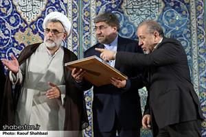 افتتاحیه بیست و چهارمین نمایشگاه قرآن کریم