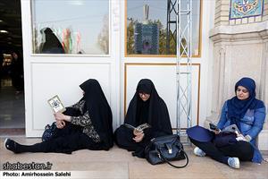 مراسم روز عرفه در مصلی امام خمینی (ره)