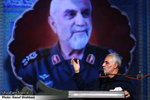 اولین سالگرد سردار شهید حسین همدانی