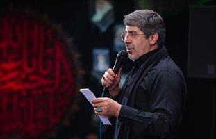 دانلود مداحی شب هشتم محرم ۹۵حاج محمد رضا طاهری