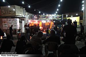 چغادک شهری شبیه طریق الحسین