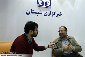 بیست و دومین نمایشگاه مطبوعات و خبرگزاری ها(۴)