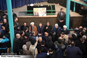 مراسم یادبود آیت الله هاشمی رفسنجانی در حسینیه جماران