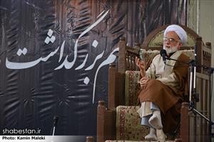 مراسم بزرگداشت آیت الله هاشمی رفسنجانی در خرم آباد