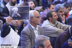 مراسم گرامیداشت آیت الله هاشمی رفسنجانی (ره) در شیراز