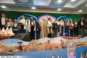 مراسم اختتامیه جشنواره سرود روستایی