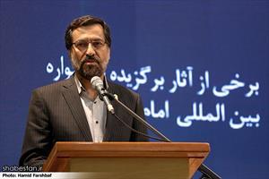 آیین تودیع و معارفه مدیر عامل بنیاد بین المللی امام رضا(ع)