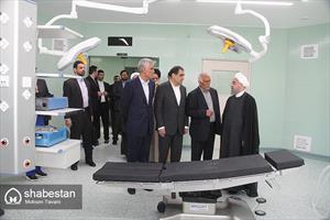 مراسم افتتاح بیمارستان پیوند اعضا با حضور رئیس جمهور