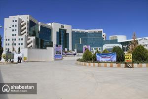 بیمارستان پیوند اعضا ابوعلی سینا