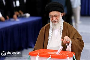 حضور رهبر معظم انقلاب اسلامی در انتخابات ۹۶