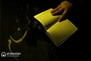 مراسم شب قدر در بهشت زهرا