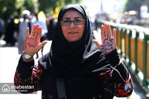 روز قدس در تهران