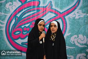 یادواره شهدای «زنان لرده» در بوشهر