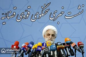 حجت الاسلام و المسلمین محسنی اژهای سخنگوی قوه قضائیه