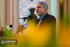 سیدرضا صالحی امیری؛ وزیر فرهنگ و ارشاد اسلامی در آیین اختتامیه هفتمین جشنواره کتابخوانی رضوی