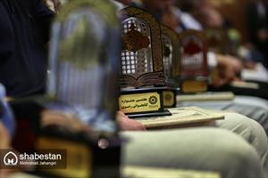 آیین اختتامیه هفتمین جشنواره کتابخوانی رضوی