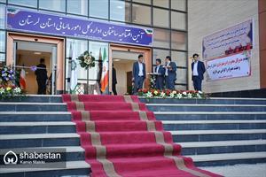 افتتاحیه امور مالیات