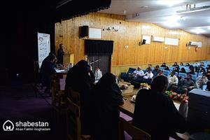 آئین انتخابات مجمع عمومی مشترک اتحادیه مؤسسات و تشکل های مردمی قرآنی بوشهر
