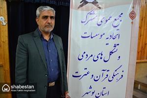 مهدی نادی، نماینده دبیرخانه هیئت رسیدگی به امور موسسات فرهنگی قرآن و عترت کشور