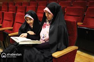 مسابقات قرآنی مد هامتان