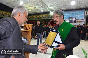 تجلیل تشکل آئینی و مذهبی نوای دمام بوشهر از کربلایی عبدالرضا احمدی باغکی