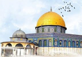 نماهنگ   قدس؛ نماد مبارزه امت اسلامی
