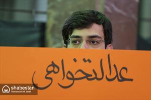 دیدار طلاب و روحانیون انقلابی با مراجع تقلید