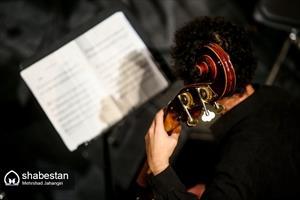 پنجمین شب سیوسومین جشنواره موسیقی فجر