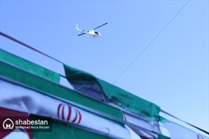 ۲۲بهمن تهران