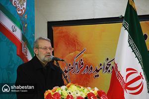 دکتر علی لاریجانی، رئیس مجلس شورای اسلامی در مراسم افتتاح ایستگاه «جانبازان» متروی شیراز