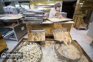 گز ؛ سوغات نصف جهان