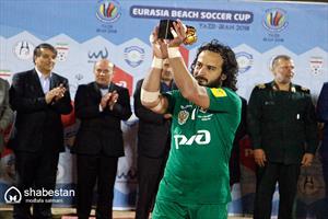 اختتامیه مسابقات فوتبال ساحلی جام باشگاه های اروپا – آسیا