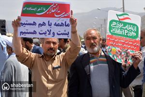 راهپیمایی ضداستکباری در بیرجند