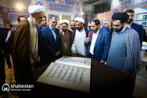 حضور سید عباس صالحی وزیر فرهنگ و ارشاد اسلامی از بیست و ششمین نمایشگاه بینالمللی قرآن کریم