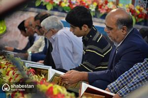 حضور باشکوه مردم در مراسم جزء خوانی قرآن کریم در حسینیه (ثارالله) خرم آباد